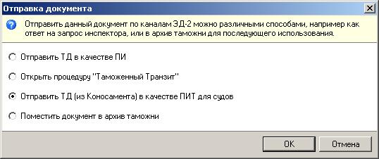 Поменять паспорт в 45 лет в москве